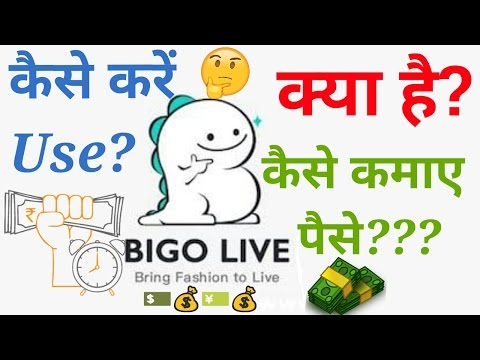 Bigo Live App - What Is? How To Earn Full Explained [Hindi] Mp3