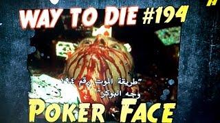 1000 Ways to die: Poker Face