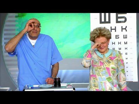 Глазное давление симптомы и лечение лекарства
