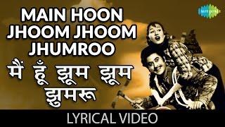 Jhumroo With lyrics | झुमरू गाने के   - YouTube