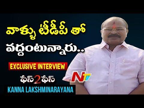 BJP Leader Kanna Lakshminarayana Exclusive Interview | Face to Face
