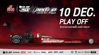 ECU=SHOP Souped Up Thailand Records 2017 Final Day 2 10-DEC-2017