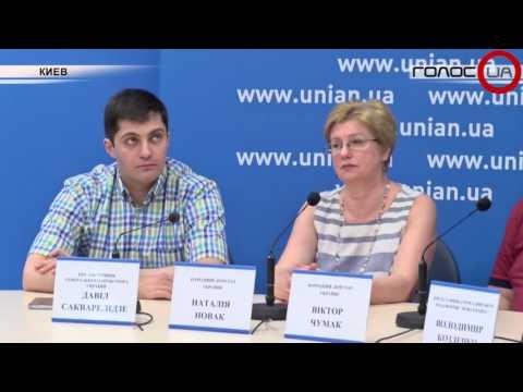 Партия «Волна»: соратники Саакашвили подбирают людей в регионах