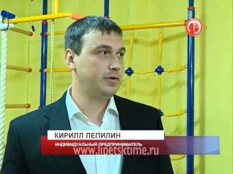 Частные детские сады в Липецкой области помог...