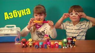 Азбука Развивающее видео для детей!