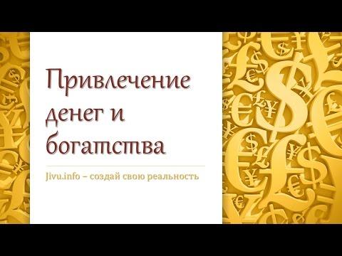 Список богатейших людей белгородской области