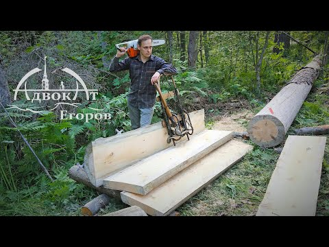 Two Chainsaw Secrets | Turning a Tree into Perfect Boards