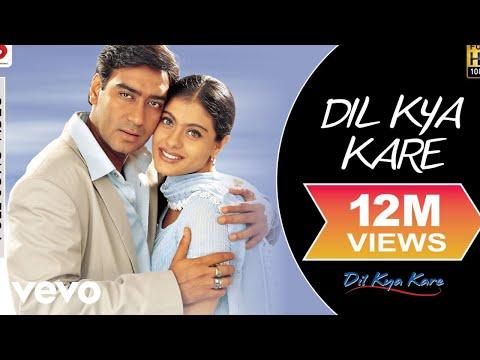 Dil Kya Kare (0) Trailer
