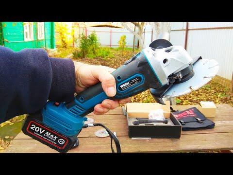 Аккумуляторная угловая шлифовальная машина WOSAI /WOSAI Cordless Angle Grinder