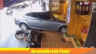 ВНИМАНИЕ!!! Бабы за рулем!!! Газ вместо тормоза!!! ТОП подборка приколов