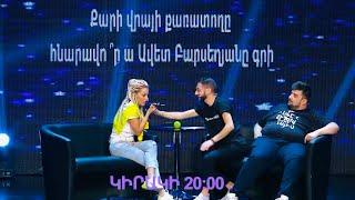 Sport Club 15 - ԱՆՈՆՍ /կիրակի 20:00/