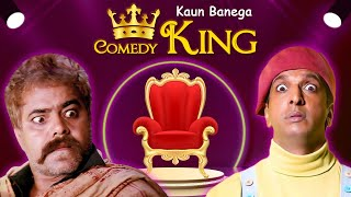 Kaun Banega Comedy King - Sanjay Mishra & Javed Jaffery - Hindi Bollywood Comedy Scenes
