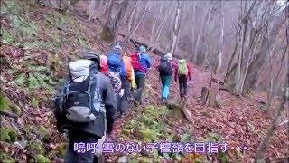 神のやまなみ~子檀嶺岳【信州山岳クラブ】2015年12月23日