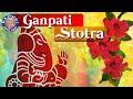 Ganpati Stotram With Lyrics   Pranamya Shirasa Devam   Sankata Nashak Ganesh Stotra