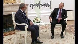 Փաշինյանի «Դուխով» պահվածքը Պուտինի մոտ. ՀՀ վարչապետի խոսքը` Կրեմլում
