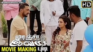 Mudinja Ivana Pudi Tamil Movie Making | Sudeep | Nithya Menen | KS Ravikumar | #MIP