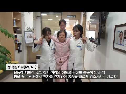 척추관협착증 수술 후 허리디스크 파열된 환자 치료 -  광주자생한방병원 염승철 원장