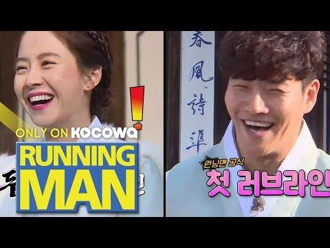 Ji Hyo is Jong Kook's First Love Interest on This Show, Jong Kook is Her Second [Running Man Ep 437]