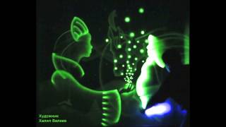 Светопись Уфа  или 'Light Art' в Уфе, яркий аналог Песочного шоу Уфа