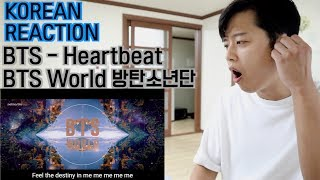 BTS Heartbeat L BTS Reaction L Korean BTS Heartbeat Reaction