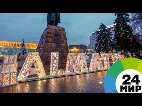 Corsetto per un portamento del prezzo Kazan