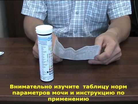 Последние препараты для лечения гепатита с