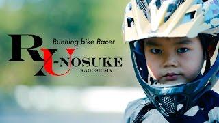 家族の絆を育てるスポーツ!!ランニングバイク-RunningBike-