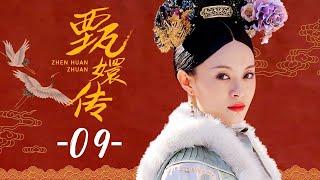 甄嬛传09 | Empresses in the Palace 09 HD Eng CC