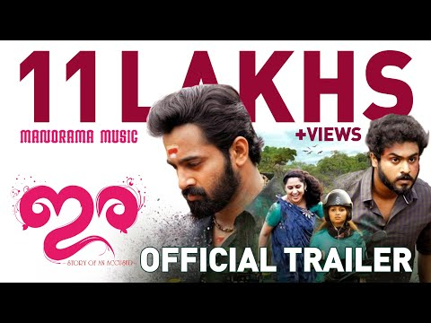 Ira Malayalam movie trailer