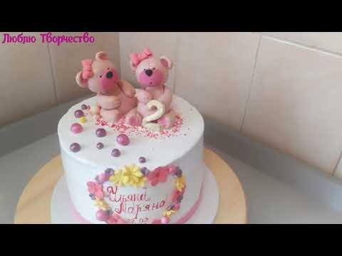 Как оформить торт для двойняшек