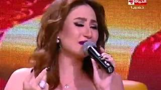 بوسي تغني معقول فضل شاكر برنامج الحياة حلوه