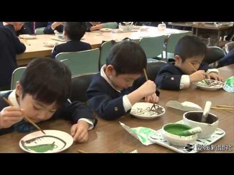 幼稚園児が砥部焼絵付け体験・愛媛新聞