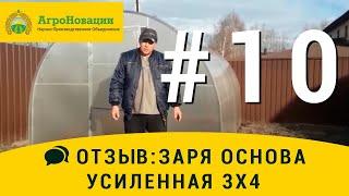 Отзыв - Олег