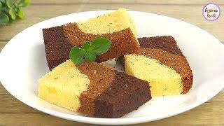 একই কেকে তিন স্বাদ - তিন লেয়ারের চকোলেট কেক | Three Layer Chocolate Ombré Butter Cake / Pound Cake