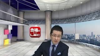 森田龍二の経済・会計解説部屋動画 第6回 北朝鮮リスクと金融市場
