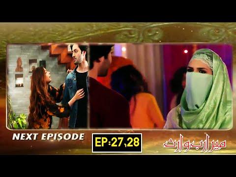 Mera Rab Waris -  Episode -   27, 28   Full Teaser HD   Upcoming