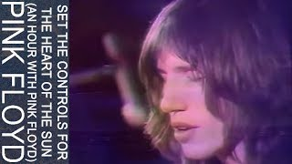 Pink Floyd - Set The Controls For The Heart Of The Sun (An Hour With Pink Floyd, KQED)
