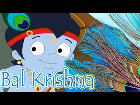 Download Baal Krishna Animated Short Movie   Sri Krishna