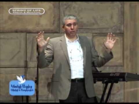 Գիտե՞ս Թագաւորը Կը Խօսի Քու Մասիդ (Ա.Թագաւորաց 9)
