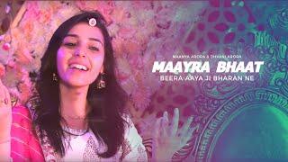 Maayra Bhaat Marwari Song - Beera Aaya Ji Bharan Ne | Maanya Dhvani Arora | Wedding | Mayra Singer - Download this Video in MP3, M4A, WEBM, MP4, 3GP