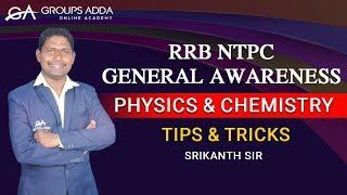 Physics & Chemistry Tips and Tricks ll Demo Class ll RRB NTPC ll General Awareness ll Online Classes