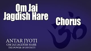 Om Jai Jagdish Hare - Shankar Mahadevan