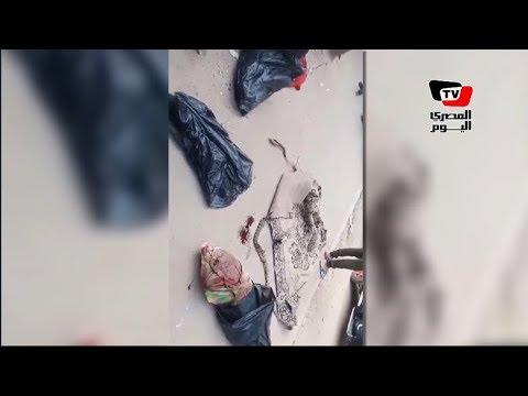 شهود عيان يروون تفاصيل العثور على جثث «أطفال المريوطية»