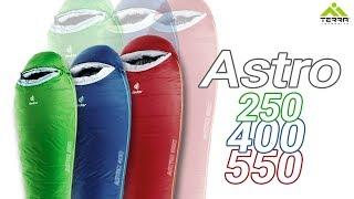 Deuter Astro 550 / L cranberry (3711517-5000/1) - відео 1