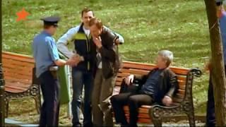 Видео прикол про милицию и мужчину в розыске