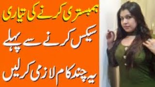 How To Get Brown Hair Naturally At Home And Permanently In Hindi / Urdu