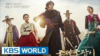 Gunman in Joseon | 조선 총잡이 [Preview]