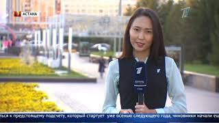 Главные новости. Выпуск от 28.09.2018
