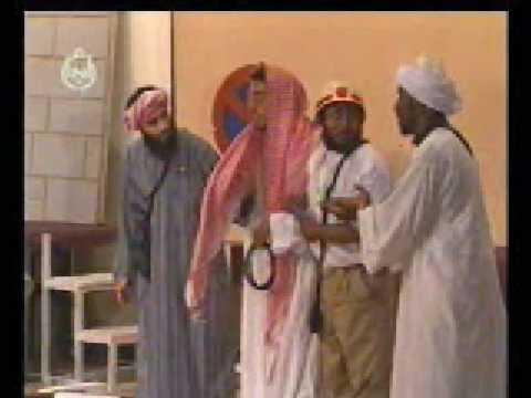 مسرحية المنحوس من بطولة هاني المقبل وعيد الدوسري – 8