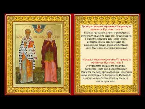 Молитвы на исполнение желания николаю чудотворцу